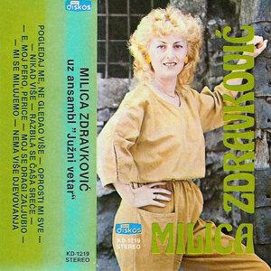 Milica Zdravkovic 歌手頭像