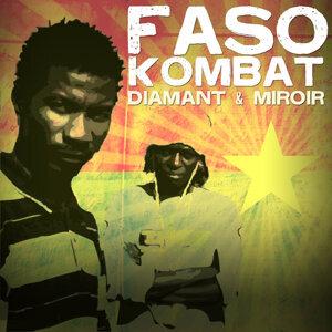 Faso Kombat 歌手頭像