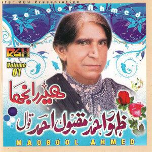 Zahoor Ahmed 歌手頭像