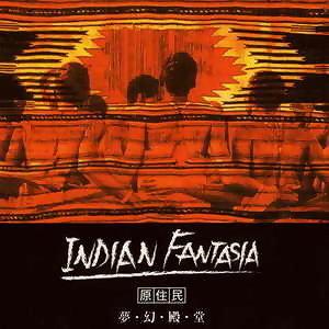 Indian Fantasia (原住民夢幻殿堂) 歌手頭像