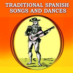 Coros y Danzas de España 歌手頭像