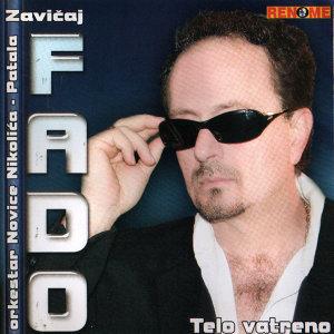 Fado 歌手頭像