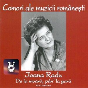 Ioana Radu 歌手頭像
