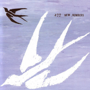 422 歌手頭像