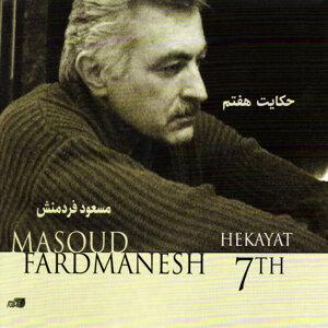 Masoud Fardmanesh 歌手頭像