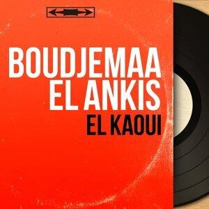Boudjemaa El Ankis 歌手頭像