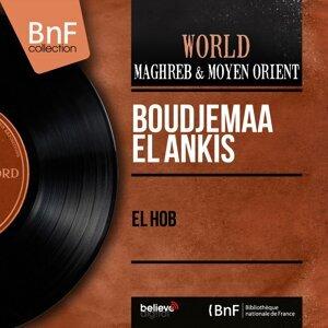 Boudjemaa El Ankis