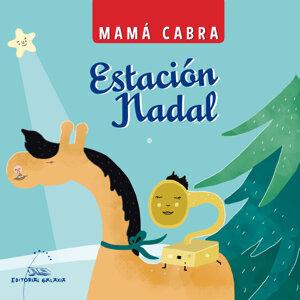 Mamá Cabra 歌手頭像