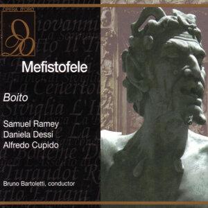 Arrigo Boito 歌手頭像