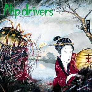 Nip Drivers 歌手頭像