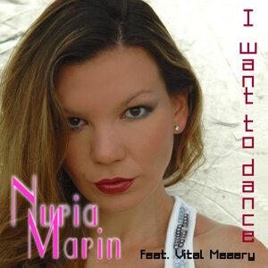 Núria Marín 歌手頭像