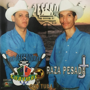 Los Pescadores De Guaymas 歌手頭像
