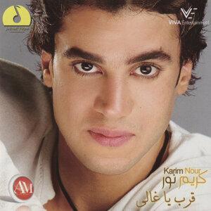 Karim Nour 歌手頭像