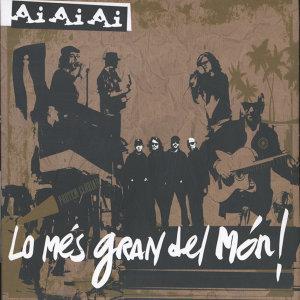 Ai Ai Ai 歌手頭像