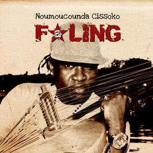 Noumoucounda Cissoko
