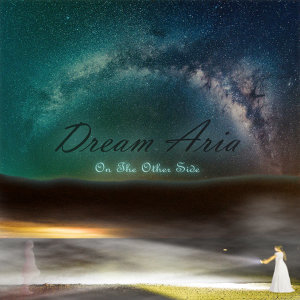 Dream Aria