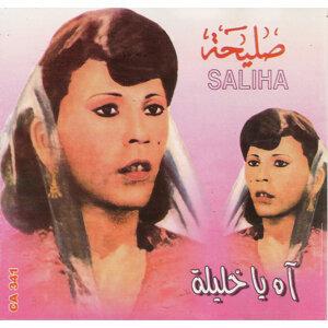 Saliha 歌手頭像