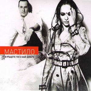 Mastilo 歌手頭像
