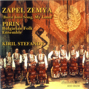 Bulgarian National Folk Ensemble Pirin