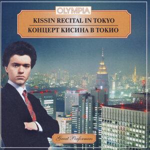 Eugeni Kissin 歌手頭像