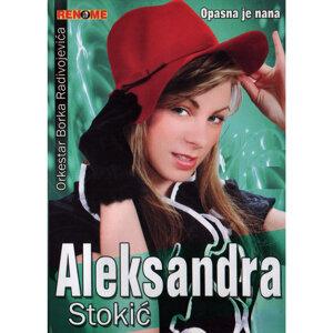 Aleksandra Stokic 歌手頭像