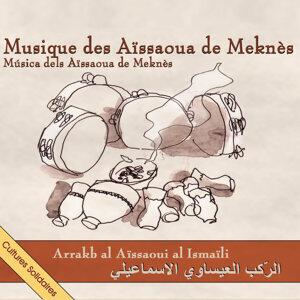 Arrakb al Aïssaoui al Ismaïli 歌手頭像