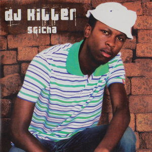DJ Killer 歌手頭像