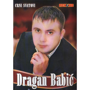 Dragan Babic 歌手頭像