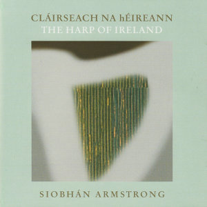 Siobhán Armstrong 歌手頭像