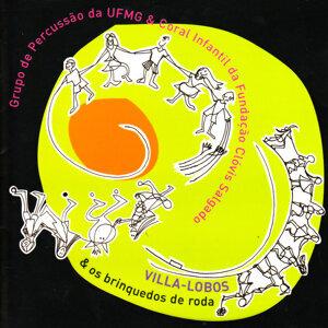 Grupo de Percussão de UFMG e Coral Infantil da Fundação Clóvis S 歌手頭像