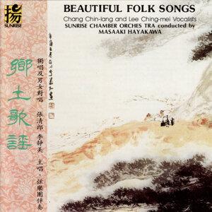 Chang Chin-lang 歌手頭像