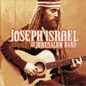 Joseph Israel and the Jerusalem Band 歌手頭像