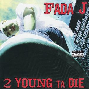 Fada J 歌手頭像