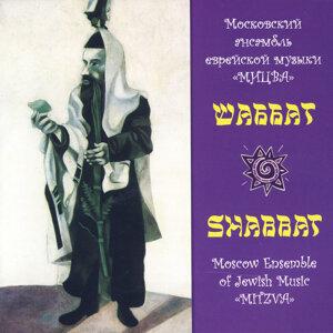 Shabbat 歌手頭像