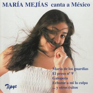 Maria Mejias 歌手頭像