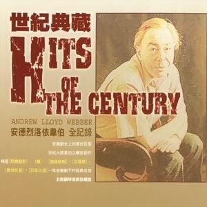 Hits Of The Century (世紀典藏) 歌手頭像