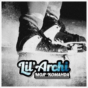 Lil' archi