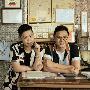 林二汶 & 6號@RubberBand (Eman Lam & No.6@RubberBand) Artist photo