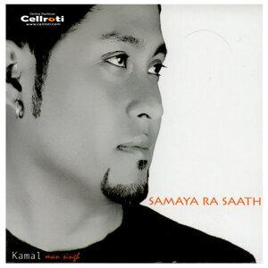 Kamal Man Singh