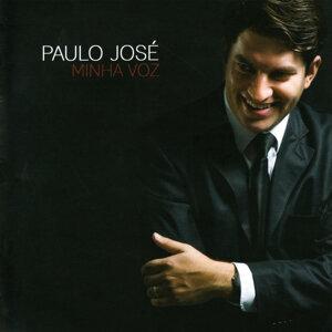 Paulo José 歌手頭像