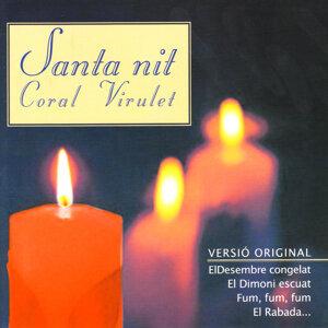 Santa nit 歌手頭像