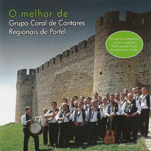 Grupo Coral de Cantares Regionais de Portel 歌手頭像