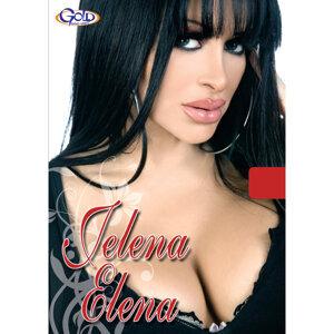 Jelena Elena 歌手頭像