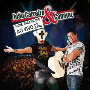 João Carreiro & Capataz 歌手頭像