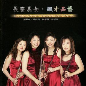 Tsui-Lin Chang 歌手頭像