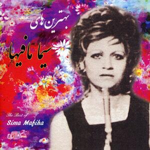Sima Mafiha