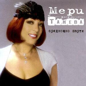 Meri Taneva 歌手頭像
