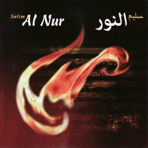 Yehuda Kamari and the Al Nur Ensemble 歌手頭像