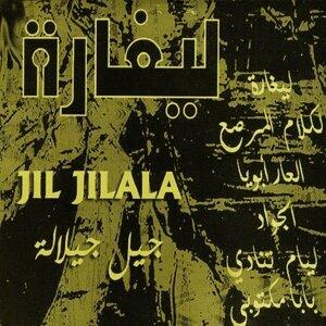 Jil Jilala 歌手頭像