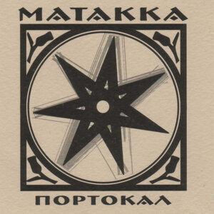 MATAKKA 歌手頭像